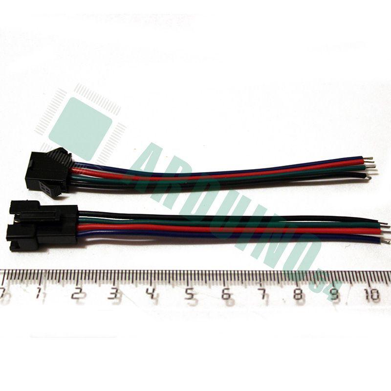 Соединительные провода для RGB ленты папа-мама