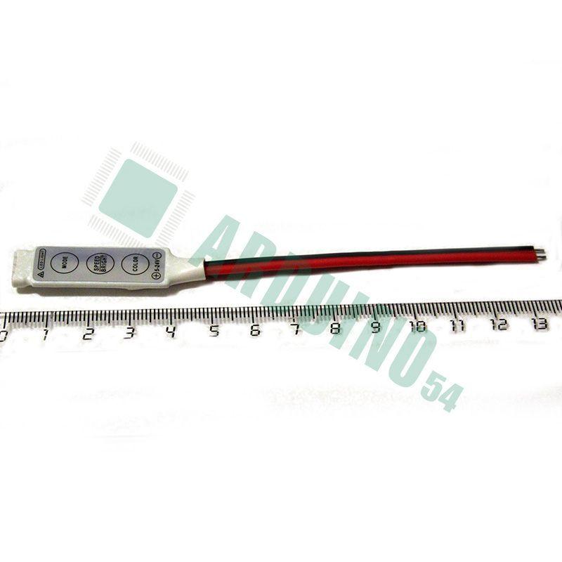 RGB контроллер для ленты 5050