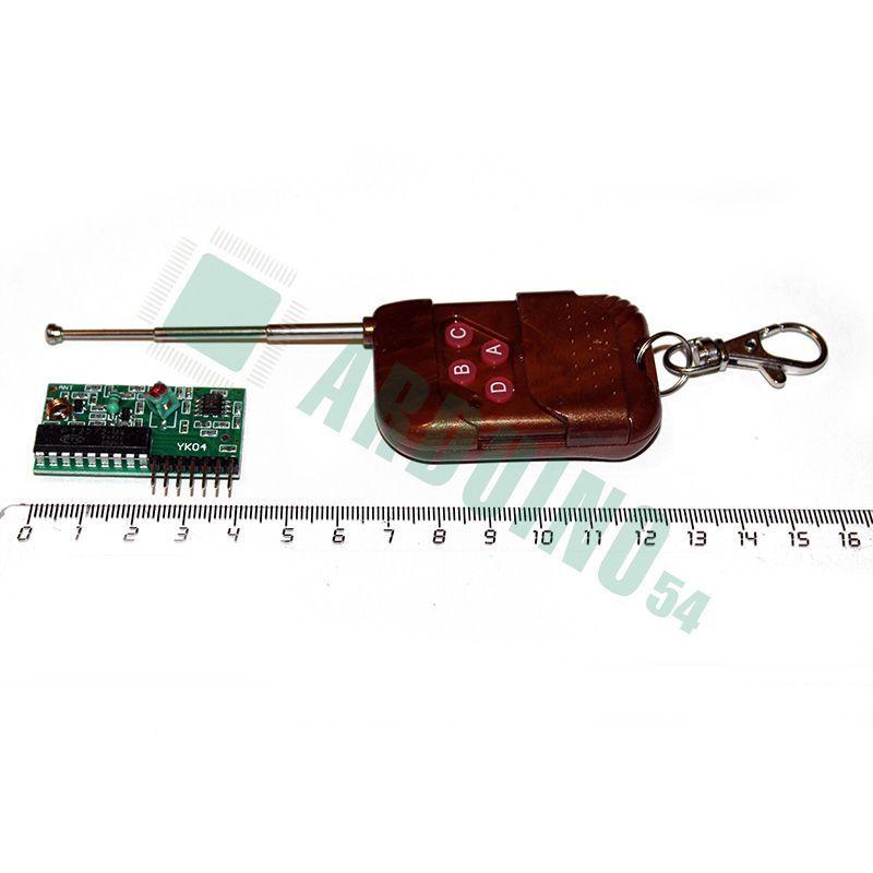 Модуль беспроводного пульта управления 2262/2272 (YK04)