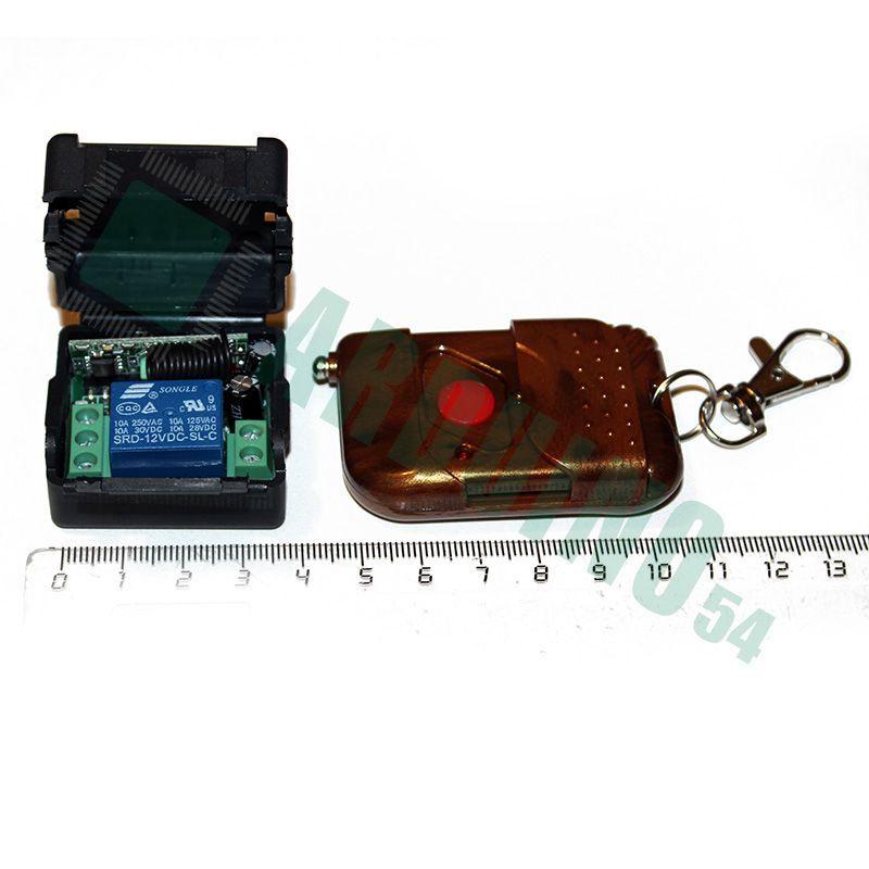 Модуль реле 1 канал 12В 10А беспроводной с пультом управления