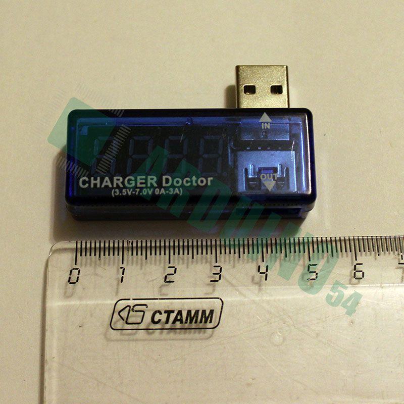 Измеритель емкости аккумулятора